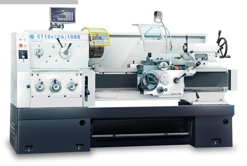 used Lathes Center Lathe Stankomashstroy LZ 500 x 1000/105