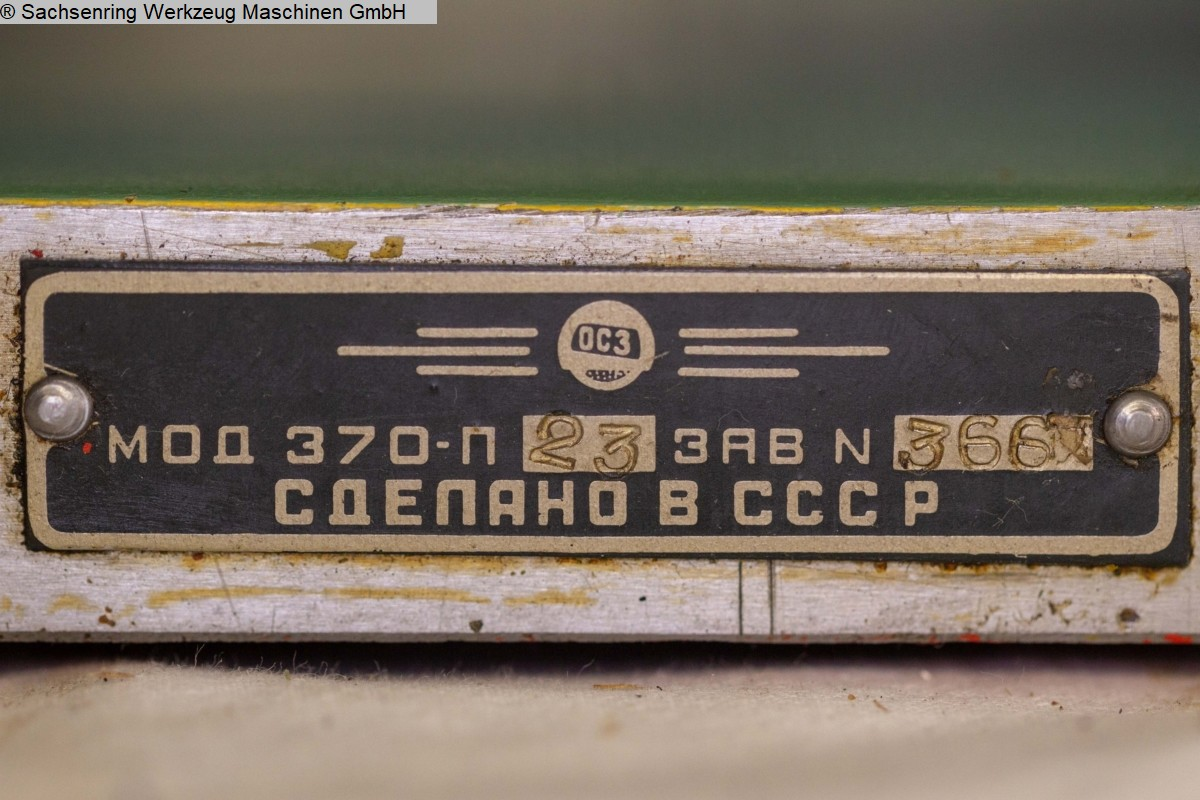 10_Maschinen-Foto_2038-3541